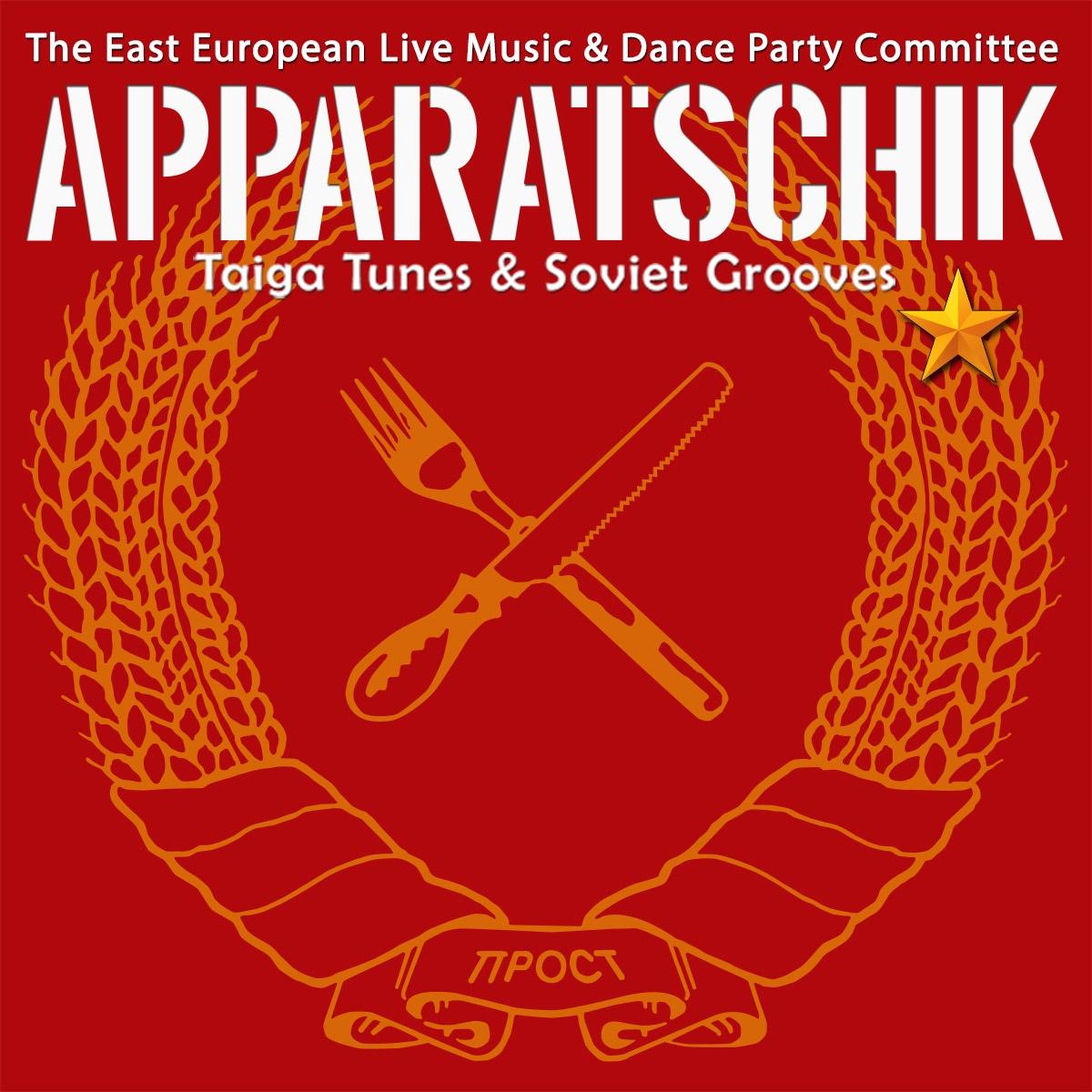 xs-APPARATSCHIK-logo_150102